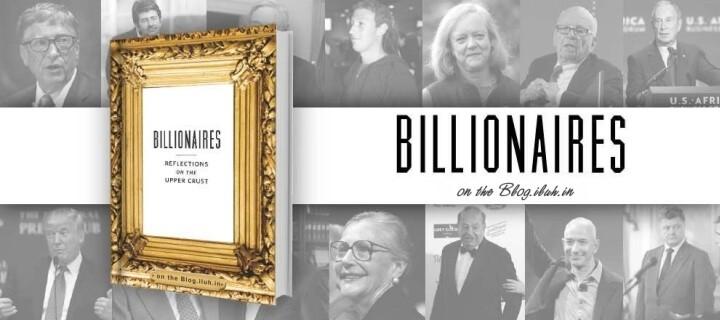 Авто миллиардеров