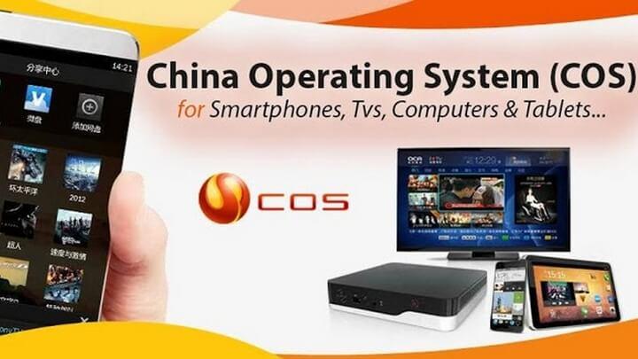 COS: Китай дал ответ Windows