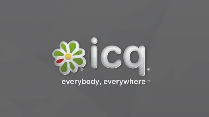 Раздача номеров ICQ