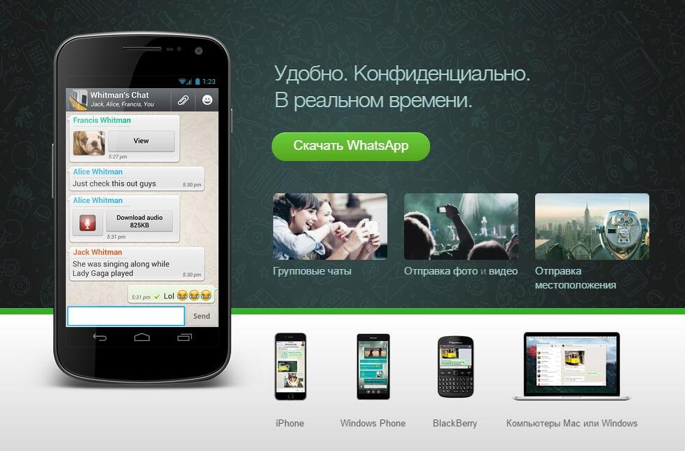 WhatsApp Messenger per iPhone - Download